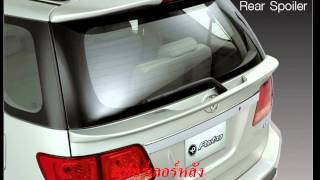 Download review ชุดแต่ง Fortuner 2004 By Parto Video