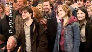 Download 『ハリー・ポッター』撮影最終日特別メイキング映像 Video