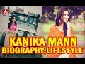 Download Kanika Mann | Biography | House | Cars | Income | Lifestyle | Family | ਕਨੀਕਾ ਮਾਨ ਬਾਇਓਲੋਜੀ | ਘਰ | Video