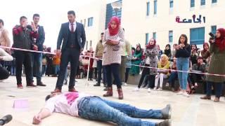 Download #شاهد جريمة قتل وسرقة في جامعة النجاح الوطنية Video