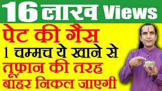 पेट दर्द का उपचार Stomach Pain Home Remedy In Hindi