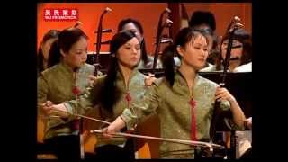 Download Grand Chinese New Year Concert 2007: The Dream of Love Video
