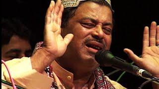 Download 'Kanhaiya, Yaad Hai Kuchh Bhi Hamaari' by Farid Ayaz & Abu Muhammed Video