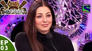 Download Comedy Circus Mahasangram - Episode 3 - Tabu Special Video