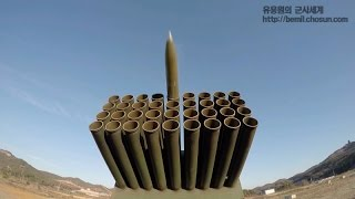Download 1,800 shots from K-9 howitzers, 130mm MLRS and AH-1S helicopters / 해병대, 북한 갈리도 전초기지 등 목표 사격훈련 Video