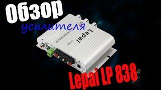 Download Обзор усилителя из Китая Lepai LP 838. Video