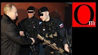 Download ″Доблестные″ ихтамнеты путинской морской пехоты Video
