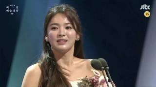 Download [52회 백상] 송중기 송혜교, 송송커플~ 넘나 멋지고 예쁜 것! Video