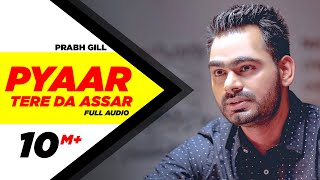 Download Pyaar Tere Da Assar | Full Audio Song | Prabh Gill | Jatinder Shah | Maninder Kailey | Speed Records Video