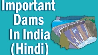 Download Important Dams in India in Hindi | Static GK for CLAT SSC Banking IBPS, SBI, RRB PO/Clerk Video