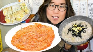 Download KOREAN BREAKFAST IN SEOUL Video