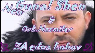 Download Ork Nazmiler & Gunai Shen - Za edna LuBov 2014 Nowo Video
