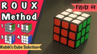 Download Roux Method   How to solve 3x3 Rubik's cube   In Hindi   Easy Tutorial- Last six edges(LSE) Video