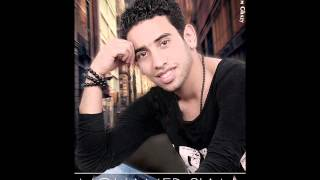 Download mohamed siam Video