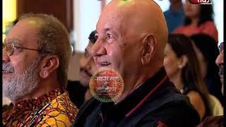 Download Rajneish Duggal's New Movie! Video