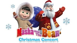 Download Masha and the Bear - Christmas songs for kids. Happy New Year 2017! Video