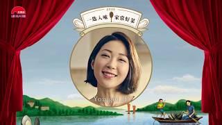 Download 《李錦記蠔油小劇場》Episode II:追劇篇 Video