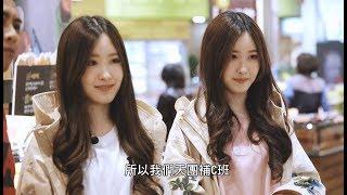 Download Sandy&Mandy X C&C赴韓實境秀[reality show in Korea] EP1 Video