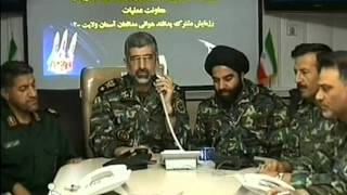 Download تغییر لحن ایران در باره احتمال حمله نظامی Video