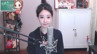 Download 冯提莫翻唱林俊杰《一千年以后》 Video