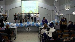 Download В Самарской области награждены победители конкурса детсадов, внедряющих инновации Video