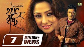 Download Bangla HD Movie   Hotath Brishti (1999)   Ferdous, Priyanka Trivedi, Raisul Islam Asad, Shahin Alam Video