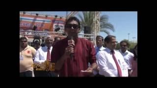Download AbuDhabi Awurudu 2016 Video