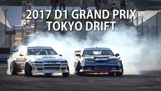 Download 2017 D1GP TOKYO DRIFT (Rd.2) Video