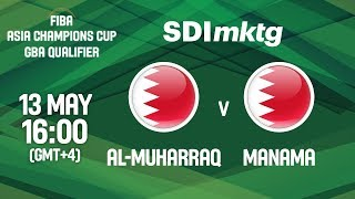Download Al-Muharraq (BRN) v Manama (BRN) - Full Game - FIBA Asia Champions Cup 2018 GBA Qualifier (Arabic) Video