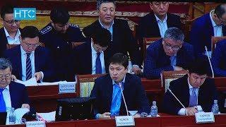 Download Жогорку Кенеш принял решение по итогам расследования по ТЭЦ / 17.05.18 / НТС Video
