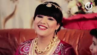 Download الحلقة الأخيرة من دارنا شو darna show : العرس Video