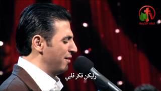 Download قلباً نقياً طاهراً - الأخ زياد شحاده Video