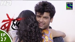 Download Beyhadh - बेहद - Episode 27 - 16th November, 2016 Video