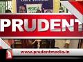 Download Prudent Media Konkani News 11 Oct 17 Part 5 Video