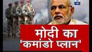 Download Jan Man: Uri Attack: Here is Modi government's 5 decisions to secure India Video