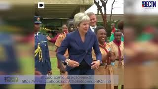 Download Тереза Мэй станцевала странный танец во время своей поездки в Африку Video