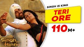 Download Teri Ore | Singh Is Kinng | Akshay Kumar | Katrina Kaif | Rahat Fateh Ali Khan | Shreya Ghoshal Video
