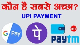 Download Which is Better, Google Pay Vs Phonepe Vs Paytm   By Ishan Video