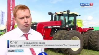 Download Трактор с кондиционером: новинки отечественных производителей Video