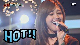 Download 정은지 '2016 그녀의 연인에게' ♪ 슈가맨 19회 Video