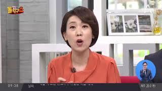 Download 대통령 최측근 송인배 연루에 곤혹스런 청와대 Video