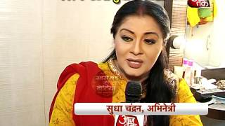 Download Sudha Chandran Dayout with Saas Bahu Aur Betiyaan- Part 2 Video