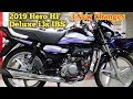 Download 2019 Hero HF Deluxe i3s IBS | 3 New Changes | Most Detailed Review | Price | Mileage In Hindi Video