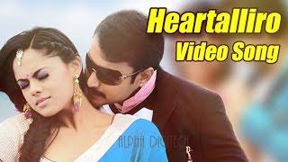 Download Brindavana - Heartalliro Full Song Video   Darshan Thoogudeepa   Karthika Nair   V Harikrishna Video