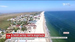 Download Втрачена перлина України: маленька банда із Затоки дурить цілу державу Video