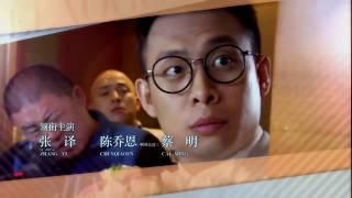 Download 【嫁个老公过日子】第01集 陈乔恩、张译、蔡明、朱锐、吕夏葳、孟庭丽 Video