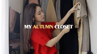 Download 가을옷장털이🌹MY CLOSET TOUR Autumn Edition 가을 아우터부터 모자까지 | kinda cool Video