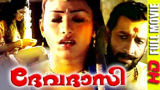 Download Devdasi Malayalam Full Movie | Malayalam Movie Full Movie | [HD] Video
