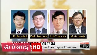 Download President Park appoints deputy prosecutors for independent counsel probe Video