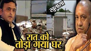 Download अखिलेश का घर तोड़ने वाले बेनकाब.. Video